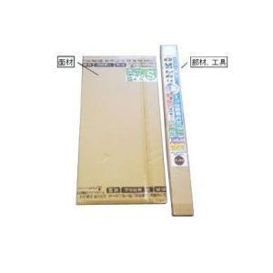 アクリサンデー エコな簡易内窓セット ホワイト Lサイズ PU-S L WT|diy-tool