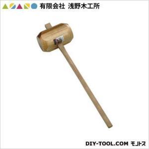 浅野木工所 角型掛矢 イタヤ材 120mm 17040の商品画像|ナビ