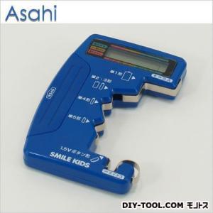 旭電機化成 デジタル電池チェッカー II   ADC-07