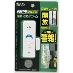 ELPA 薄型ウインドウアラーム 開放検知 パールホワイト H93XW33XD8(mm) ASA-M...