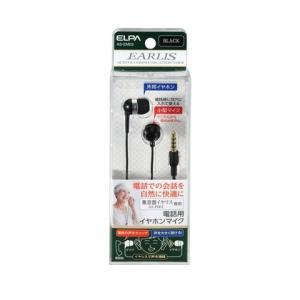 電話の音声を、高性能集音器イヤリスで増幅して聴くことができます。  ●本品は集音器イヤリス(AS-P...