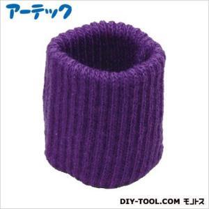アーテック リストバンド 紫  2058  2個1組|diy-tool
