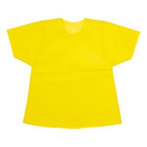 アーテック 衣装ベース S シャツ 黄  2149|diy-tool