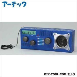 アーテック AM/FMラジオ製作キット 94722の関連商品10