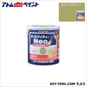 アトムハウスペイント 水性オールマイティーネオ 水性つやあり多用途塗料  オリーブグリーン 1.6L