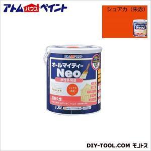 アトムハウスペイント 水性オールマイティーネオ(水性つやあり多用途塗料) 朱赤 1.6L