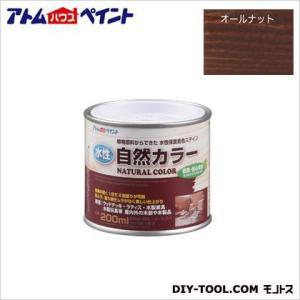アトムハウスペイント 水性自然カラー 天然油脂ステイン 自然塗料 オールナット 200ML