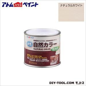 アトムハウスペイント 水性自然カラー 天然油脂ステイン 自然塗料 ナチュラルホワイト 200ML