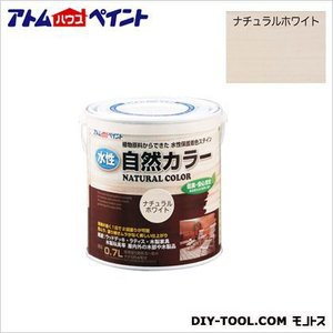 アトムハウスペイント 水性自然カラー 天然油脂ステイン 自然塗料 ナチュラルホワイト 0.7L
