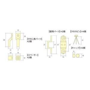 アイワ金属(AIWA) スノピタ ウラタイプ 白 AP-3002W 1組|diy-tool|02