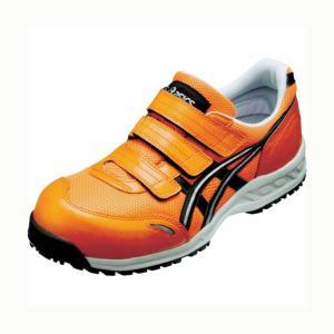 アシックス 【在庫限り特価】作業用靴ウィンジョブ41L 0990オレンジ×ブラック 333 x 199 x 123 mm FIS41L.0990-24|diy-tool