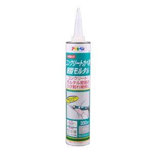 アサヒペン コンクリートカベ用樹脂モルタル(充てん剤) グレー No.S014 1の画像