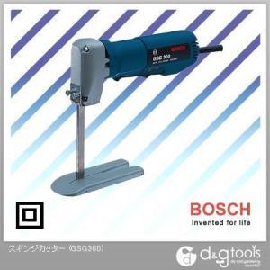 ボッシュ スポンジカッター GSG300