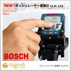 ボッシュ レーザー距離計 (キャリングバック付)   GLM150|diy-tool