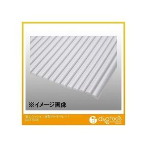 カーボーイ 安心クッション波型 ライトグレー 60×90cm 4877900|diy-tool