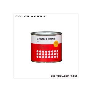 カラーワークス マグネットペイント(マグネットがつく水性塗料) ベース 500ml 7416500 ペンキ 壁紙 下地|diy-tool