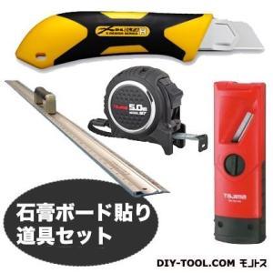 DIY FACTORY オリジナル 明日からはじめる石膏ボード貼りに必要な道具セット|diy-tool