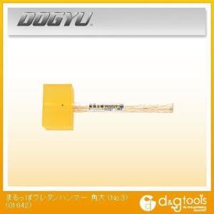 土牛(DOGYU) まるっぽウレタンハンマー角大(No.3) 01642 0