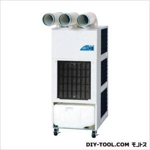 デンソー スポットクーラー(3口)首振無三相200V冷風機(1台) 20HFKF