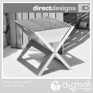 DIRECT DESIGNS バーベキューグリル ノートブックSS   Notebook SS|diy-tool