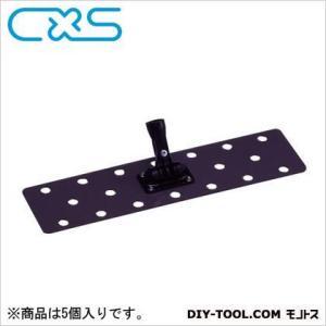 シーバイエス ワックス塗付用 ワックスホルダー   4539 5 個|diy-tool