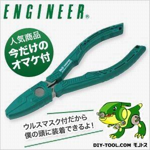 エンジニア(ENGINEER) ネジザウルスGTウルスマスクセット PZ-58|diy-tool