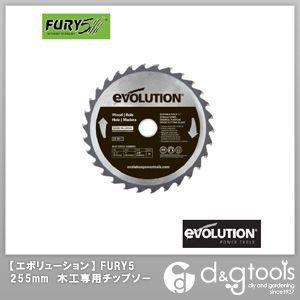 エボリューション FURY5 (フューリー5) 木工専用チップソー  255mm