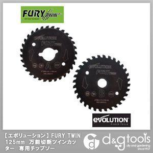 エボリューション FURY TWIN 125 (フューリーツイン125) 125mm 万能切断ツインカッター 専用チップソー