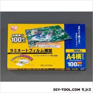 303x216mm/A4ラミネートフィルム 横型  A4サイズ 216×303mm   EA761HE-71  100枚