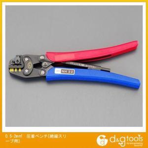 エスコ 圧着ペンチ[絶縁スリーブ用]  0.5-2mm2 EA538AA diy-tool