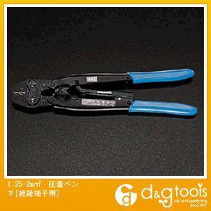 エスコ 圧着ペンチ[絶縁端子用]  1.25-2mm2 EA538AC diy-tool