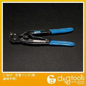 エスコ 圧着ペンチ[絶縁端子用]  2.0mm2 EA538AC-2 diy-tool
