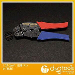 エスコ 圧着ペンチ[兼用]  1.25-2mm2 EA538AD diy-tool