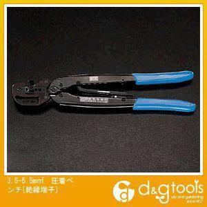 エスコ 圧着ペンチ[絶縁端子]  3.5-5.5mm2 EA538AE diy-tool