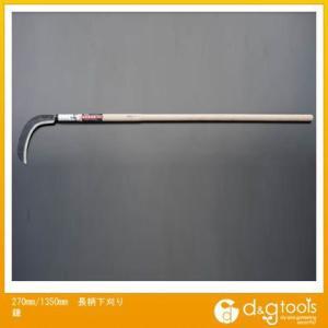 サイズ:270mm/1350mm EA650BA17