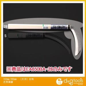 サイズ:162mm/395mm EA650BA28