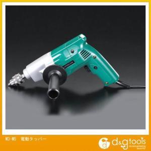 エスコ 電動タッパー M3-M5 EA801Z-1|diy-tool