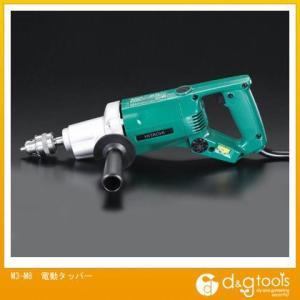 エスコ 電動タッパー M3-M8 EA801Z-2|diy-tool