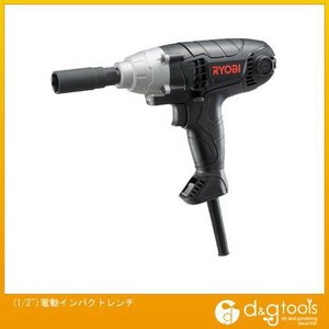 エスコ 電動インパクトレンチ 1/2  EA813DT-2|diy-tool