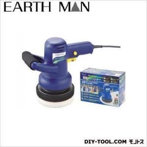 アースマン(高儀) 電動ポリッシャー EP-300A diy-tool