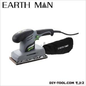 サイズ:250×90×165(mm) 電動サンダー;電動;工具;研磨;磨き;仕上げ;つや出し;塗装研...