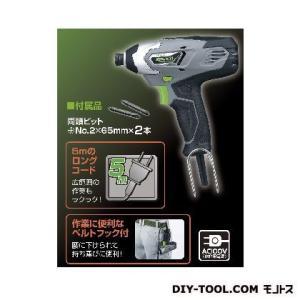 アースマン(高儀) AC100Vインパクトドライバー IDR-160 diy-tool