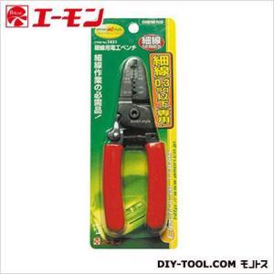 エーモン 細線用電工ペンチ  1431