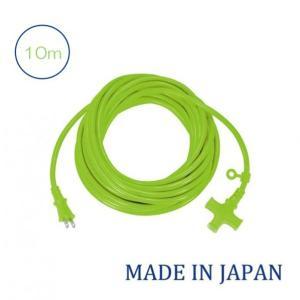 フジマック 現場用延長コード(トリプルコード) グリーン 10m CE-1510G|diy-tool