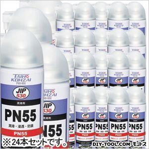 タイホーコーザイ 防錆潤滑剤 PN55  420ml 0530 24 本セット