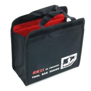 SK11 3Dスモールバッグ  SSB-2021H