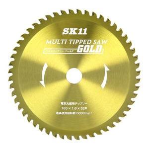 SK11 MULTIチップソー 165X52P...の関連商品1