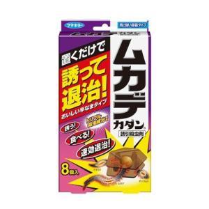フマキラー ムカデカダン誘引殺虫剤 8個入 置くだけでしっかり退治 害虫が好む、おいしい半なまタイプ...