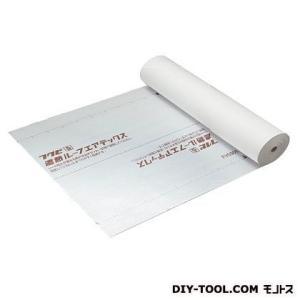 フクビ化学工業 遮熱ルーフエアテックス  巾1000mm×巻長40m×厚0.9mm SHATXY  巻 diy-tool