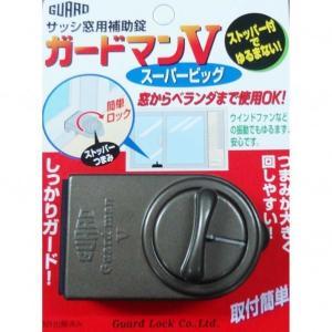 サッシ窓用補助錠のスタンダードです! ストッパー付きでウインドファンなどの振動でもゆるまず、安心です...